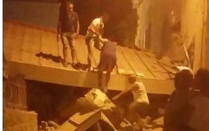 Σεισμός, Ιταλία, Εντοπίστηκαν 3, - Επιχείρηση, seismos, italia, entopistikan 3, - epicheirisi