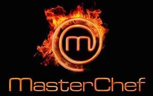 Χιλιάδες, Master Chef, chiliades, Master Chef