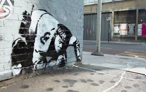 Banksy, Χαμένο, Βρετανού, Banksy, chameno, vretanou