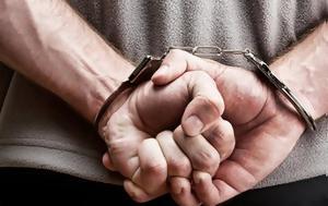 Συνελήφθη 40χρονος, Αλβανίας, Κακαβιά, synelifthi 40chronos, alvanias, kakavia