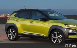 Video, Αυτό, Hyundai Kona, Video, afto, Hyundai Kona