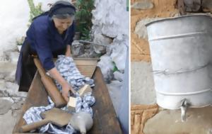 Έτσι ήταν το ελληνικό νοικοκυριό ενός σπιτιού τα χρόνια τα παλιά