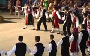 Δήμος Ηράκλειας, Εκδηλώσεις, Σκοτούσσα, dimos irakleias, ekdiloseis, skotoussa