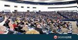 Ευρωβουλευτές Θα,evrovouleftes tha