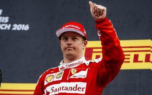 Επίσημο, 2018, Ferrari, Kimi Räikkönen, episimo, 2018, Ferrari, Kimi Räikkönen