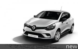 Nέο, Renault Clio PRO, Neo, Renault Clio PRO