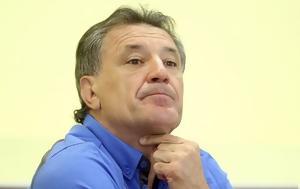 Απόπειρα, Ζντράβκο Μάμιτς, apopeira, zntravko mamits