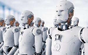 Ρομπότ, robot