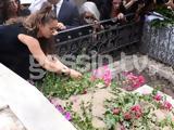 Κηδεία Λάσκαρη, Ζένιας,kideia laskari, zenias