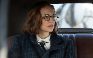 Natalie Portman, Όλα, Πλανητάριο, Natalie Portman, ola, planitario
