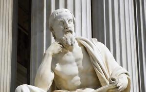Ιστορία, Ηρόδοτου, istoria, irodotou