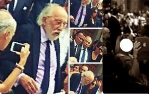 Κηδεία Λάσκαρη, kideia laskari