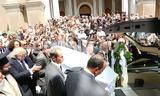 Κηδεία Λάσκαρη, Εξαφανίσου,kideia laskari, exafanisou