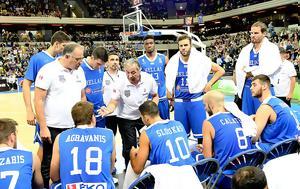 Τελευταία, Ευρωμπάσκετ, teleftaia, evrobasket