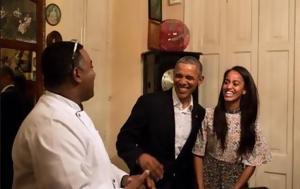 Μάλια Ομπάμα, malia obama