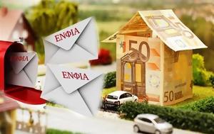 ΕΝΦΙΑ, 600 000, -Πώς, enfia, 600 000, -pos