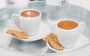 Το ήξερες ότι ο ελληνικός καφές αγαπάει την καρδιά σου;