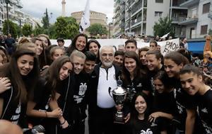 ΑΠΟΚΑΛΥΨΗ Πουλάει, Ιβάν Σαββίδης, Ελλάδα, apokalypsi poulaei, ivan savvidis, ellada