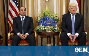 Ένταση, Αιγύπτου-ΗΠΑ, Ακυρώθηκε, Αιγύπτιου ΥΠΕΞ, Τραμπ, entasi, aigyptou-ipa, akyrothike, aigyptiou ypex, trab