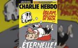 Προκαλεί, Charlie Hebdo, Ισπανία,prokalei, Charlie Hebdo, ispania