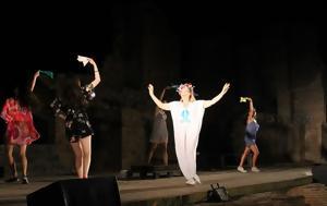 Εκκλησιάζουσες, Αριστοφάνη, Φεστιβάλ Μονής Λαζαριστών, ekklisiazouses, aristofani, festival monis lazariston