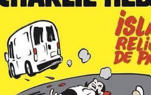 Charlie Hebdo, Ισπανία, Charlie Hebdo, ispania