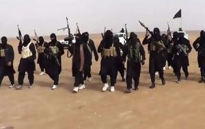 Μακελειό, Λιβύη, Ισλαμικού Κράτους, makeleio, livyi, islamikou kratous