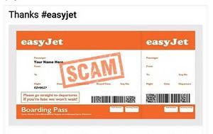 Την πάτησες ξανά με τον ψεύτικο διαγωνισμό της easyjet για δωρεάν εισιτήρια;