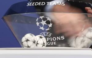 Champions League, ΑΠΟΕΛ, Champions League, apoel