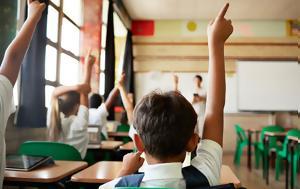 Περί επιλογής διευθυντών σχολικών μονάδων και όχι μόνο...»