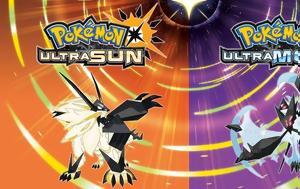 Νεώτερα, Pokemon, neotera, Pokemon