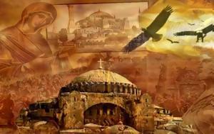 Κόσμος, Τουρκία, kosmos, tourkia