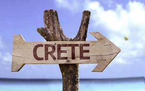 Κρήτη, Μεσογείου, kriti, mesogeiou
