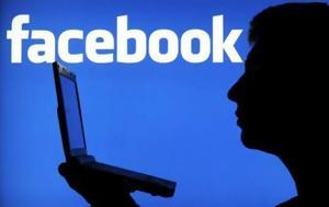 Προσοχή, Facebook, prosochi, Facebook