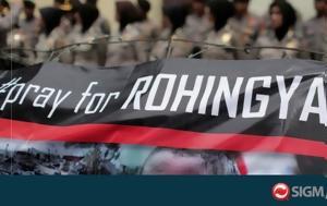 Μιανμάρ, Πυρ, Ροχίνγκια, mianmar, pyr, rochingkia