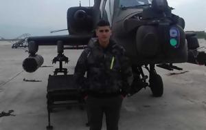 Μ Λαζανάκης, 18χρονος, Πανελλαδικές, m lazanakis, 18chronos, panelladikes