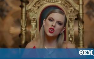 Όλα, Taylor Swift, Πρώτο, YouTube, Spotify, ola, Taylor Swift, proto, YouTube, Spotify
