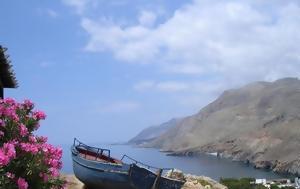 Ζώδια Νησιά Διακοπές … Διάσημοι | Αυτό, zodia nisia diakopes … diasimoi | afto
