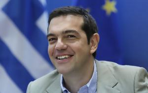 O Αλέξης Τσίπρας, Ελλάδα, O alexis tsipras, ellada