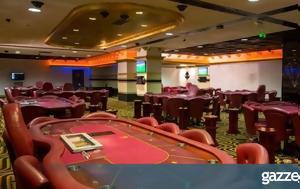 Κάθε Τετάρτη Rebuy, Club Hotel Casino Loutraki, kathe tetarti Rebuy, Club Hotel Casino Loutraki
