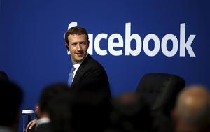 Mark Zuckerberg, Δείτε, Mark Zuckerberg, deite
