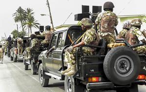 Πώληση, Νιγηρία, ΗΠΑ, polisi, nigiria, ipa