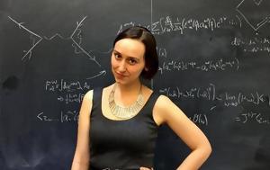 23χρονη, Χάρβαρντ, Άινστάιν, 23chroni, charvarnt, ainstain