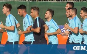 Νέος, Εθνική Ομάδα Ποδοσφαίρου, neos, ethniki omada podosfairou