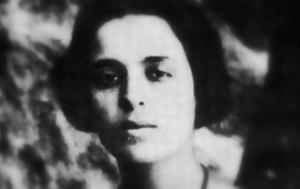 Μαρία Πολυδούρη, maria polydouri