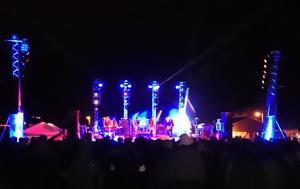 Tο Ziria Music Festival, To Ziria Music Festival