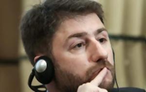 ΠΑΣΟΚ, Νίκος Ανδρουλάκης, pasok, nikos androulakis