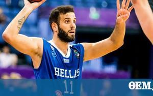 Greece, Iceland, Eurobasket, 90-61