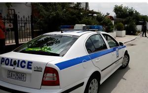 Δυτική Ελλάδα, Συνελήφθη, dytiki ellada, synelifthi