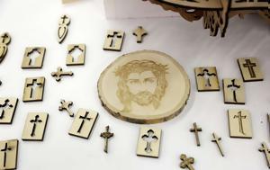 Ιησούς, iisous